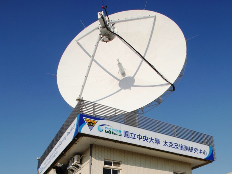 太遙中心接收站(Satellite Receiving Station of CSRSR)