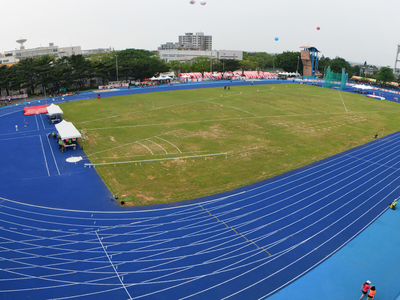 田徑場(Sports Field)