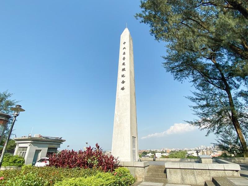 在台復校紀念碑(NCU Reestablishment Memorial Monument)