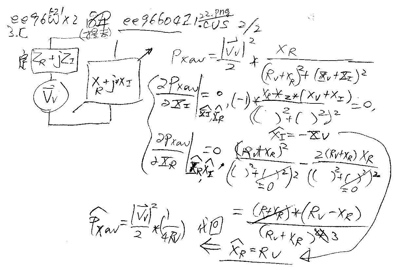 矢量 矢量图